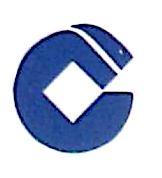 中国建设银行股份有限公司池州长江路支行