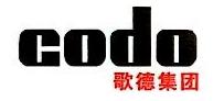 [工商信息]浙江上安钢构有限公司的企业信用信息变更如下