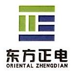 [工商信息]内蒙古东方正电信息科技有限公司的企业信用信息变更如下