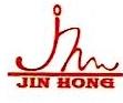[工商信息]萍乡市金红陶瓷有限公司的企业信用信息变更如下