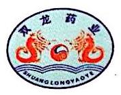 江西省双龙药业有限公司