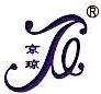 [工商信息]宁波京琼锻压机床有限公司的企业信用信息变更如下