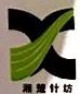 [工商信息]绍兴湘楚针纺织品有限公司的企业信用信息变更如下