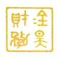 [工商信息]深圳市金昊财务管理有限公司的企业信用信息变更如下