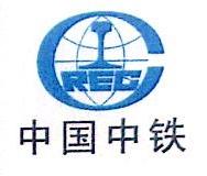 [工商信息]泰宁县鑫辉水利水电工程有限公司的企业信用信息变更如下