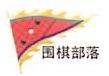 [工商信息]北京明润天成科技有限公司的企业信用信息变更如下