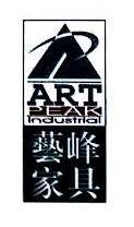 [工商信息]深圳市艺峰实业有限公司的企业信用信息变更如下