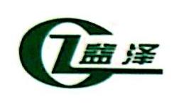 杭州益泽食品有限公司