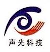 [工商信息]北京美视妙声科技有限公司的企业信用信息变更如下
