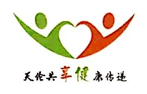 杭州享健健康管理有限公司