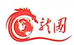 武汉龙图新材料科技有限公司