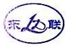 石家庄市东联南开香料开发有限公司