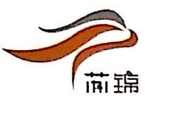 苏州智立织锦文化科技有限公司