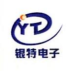 [工商信息]郑州银特电子技术有限公司的企业信用信息变更如下