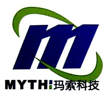 [工商信息]南京玛索科技有限公司的企业信用信息变更如下