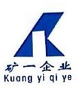 灵寿县旭阳矿业有限公司