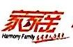 广州市转角广告策划有限公司