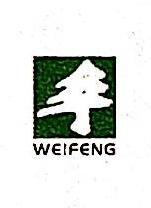 [工商信息]广西西林县西昊农林发展有限公司的企业信用信息变更如下