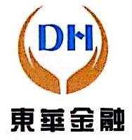 [工商信息]深圳市前海东华金融服务有限公司的企业信用信息变更如下