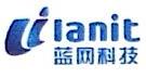 [工商信息]东莞市蓝网信息科技有限公司的企业信用信息变更如下