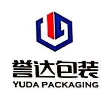 山东誉达包装材料有限公司