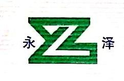 [工商信息]深圳市永泽物流运输有限公司的企业信用信息变更如下