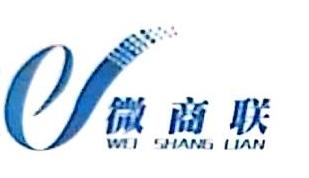 [工商信息]深圳市喜速网络科技有限公司的企业信用信息变更如下