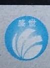 深圳市盛世联合投资管理有限公司