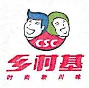 乡村基(重庆)投资有限公司