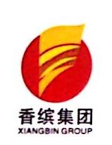 广州市香缤房地产开发有限公司
