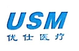 杭州优仕医疗设备有限公司