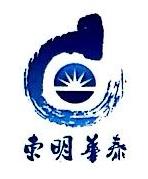 [工商信息]北京东明华泰能源技术有限公司的企业信用信息变更如下