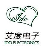 广州艾度电子科技有限公司