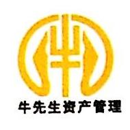 [工商信息]青岛豫商三盛资产管理有限公司的企业信用信息变更如下