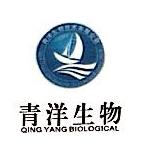 长沙青洋生物技术有限公司