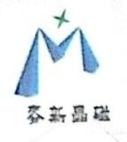 [工商信息]深圳市麦新晶磁科技有限公司的企业信用信息变更如下