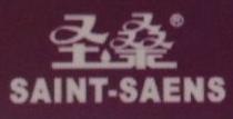 杨凌圣桑绿色食品有限公司