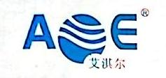 湖南艾淇尔健康产业科技有限公司