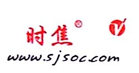 上海时焦实业发展有限公司