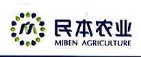 重庆民本农业发展有限公司