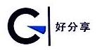 深圳市好分享投资发展有限公司