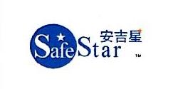 [工商信息]辽宁安吉星电缆有限公司的企业信用信息变更如下