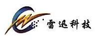 [工商信息]广州觉得企业管理有限公司的企业信用信息变更如下