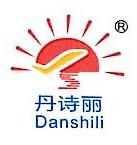 [工商信息]杭州丹妮思卫浴有限公司的企业信用信息变更如下