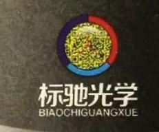 [工商信息]上海标驰光学眼镜有限公司的企业信用信息变更如下