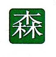 河南天晟纸浆有限公司