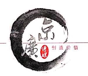 中山市京广文化传媒有限公司