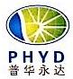 [工商信息]青岛普华永达机电设备有限公司的企业信用信息变更如下