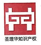 [工商信息]佛山圣理华知识产权代理有限公司的企业信用信息变更如下
