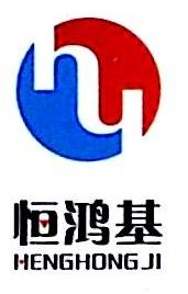 [工商信息]深圳市恒鸿基建材有限公司的企业信用信息变更如下